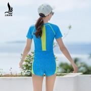 廠家直銷三奇泳衣女分體平角保守小胸聚攏大碼顯瘦遮肚運動游泳裝