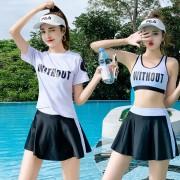 新麗雅三件套分體裙網紅保守顯瘦性感學生韓國泡溫泉游泳衣女