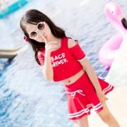 兒童泳衣女孩分體裙式泳裝中大童運動款可愛公主溫泉沙灘游泳衣