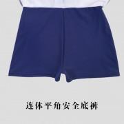 夏艷秋冬新款泳衣潮流印花速干連體泳衣女可調胸墊保守溫泉泳裝