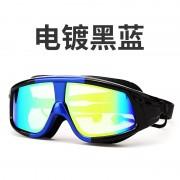 泳鏡高清防水防霧大框不壓眼成人游泳眼鏡男女通用精品盒裝休閒競速