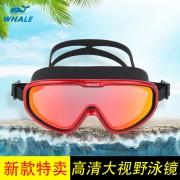 戶外成人泳鏡防水防霧游泳鏡游泳護目鏡潜水大框泳鏡電鍍泳鏡